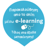 e-learning_logo